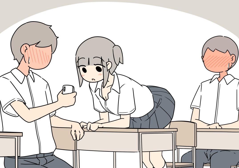 【美图福利】大大咧咧的女孩子形象 绅士福利-第2张