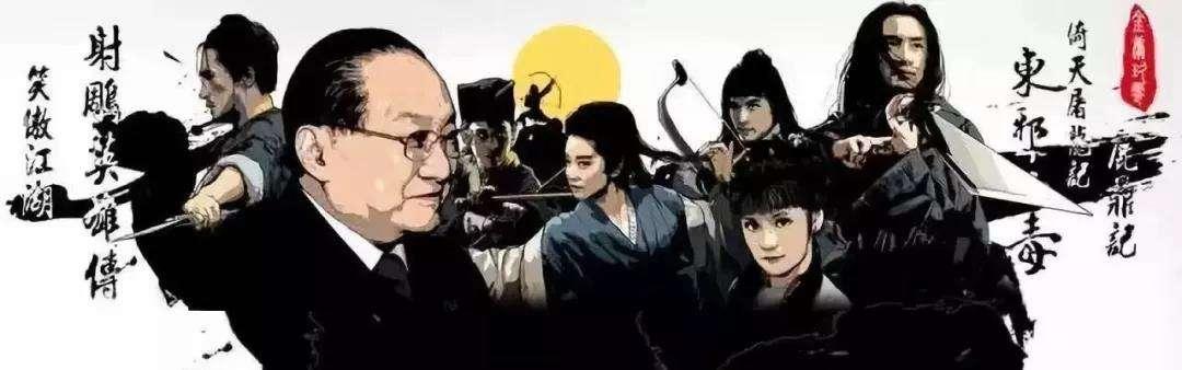 金庸武侠世界,大侠的后代全是草包,尤其是孤儿院院长郭芙大小姐 原创专区-第5张