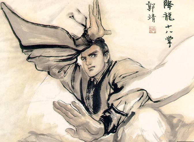 金庸武侠世界,大侠的后代全是草包,尤其是孤儿院院长郭芙大小姐 原创专区-第2张