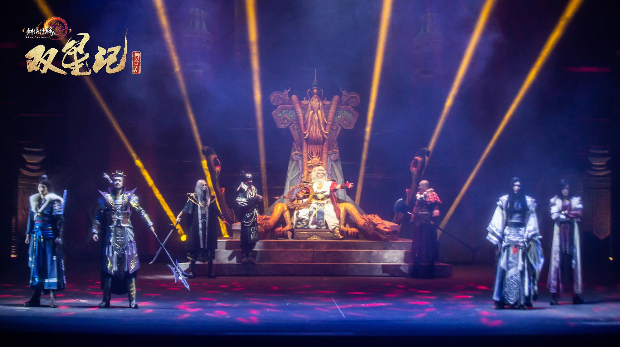 舞台剧巡演即将启程 《剑网3·双星记》巡演宣传片首曝 情报总局-第3张