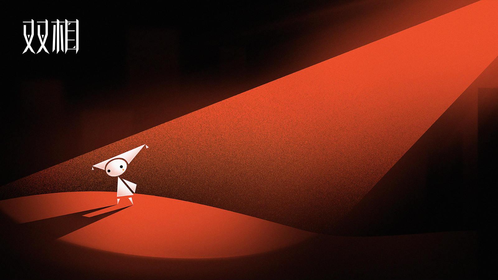 公益游戏《双相》海外获赞,西山居探索游戏社会价值 情报总局-第1张