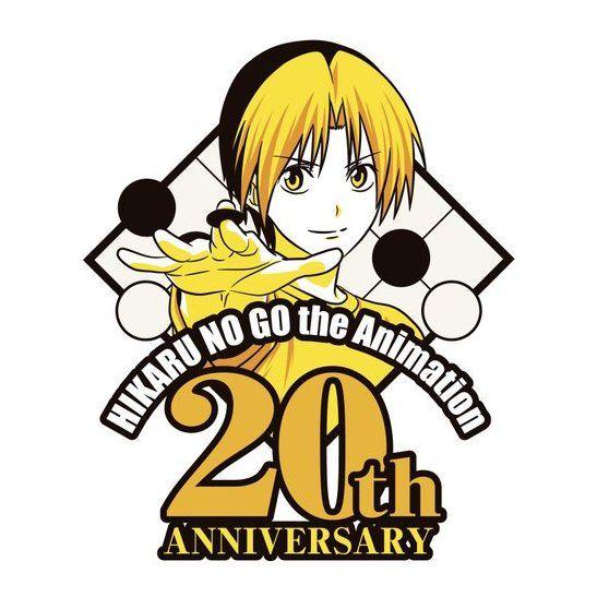 《棋魂》动画庆祝20周年 周年纪念企划将解禁 动漫资讯-第1张